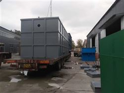 20吨养猪场污水处理设备