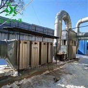 汽车厂喷漆房废气处理设备