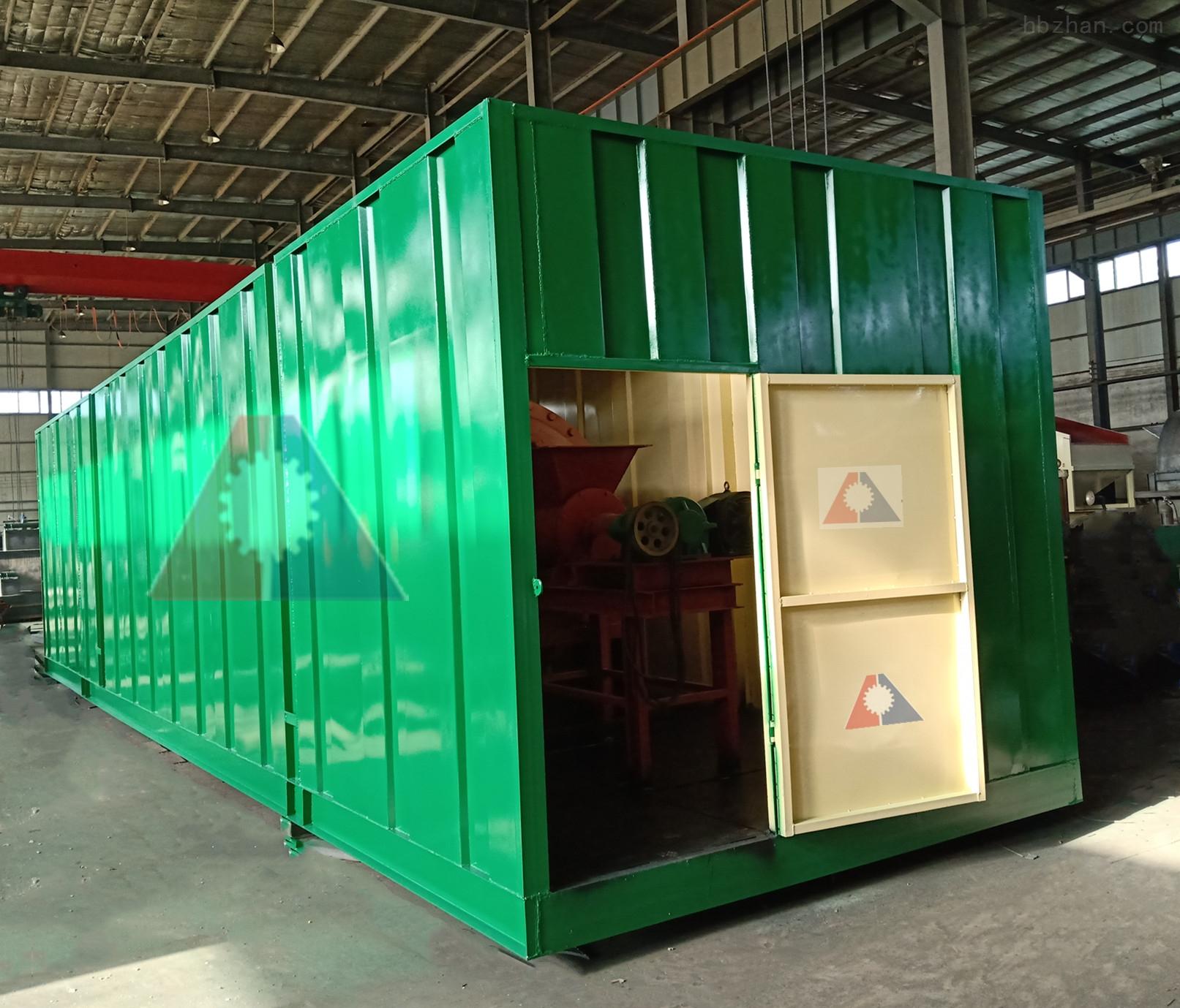 重庆生活垃圾处理设备专业厂家