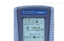 COND610電導率計/電阻率計/TDS計/鹽度儀