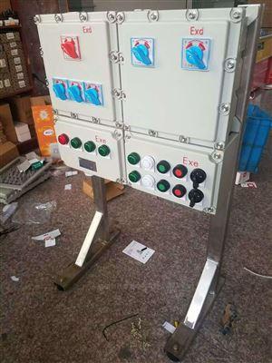 BXM53防爆光控照明配电箱