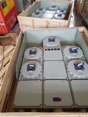 BXM51-5K防爆照明配电箱-防爆电源箱IP65