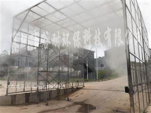 GN-18000工地噴霧降塵設備廠家