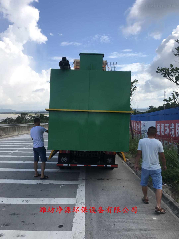 淮北屠宰污水处理设备价格