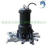 供应QXB型离心式潜水曝气机南京宏久工厂