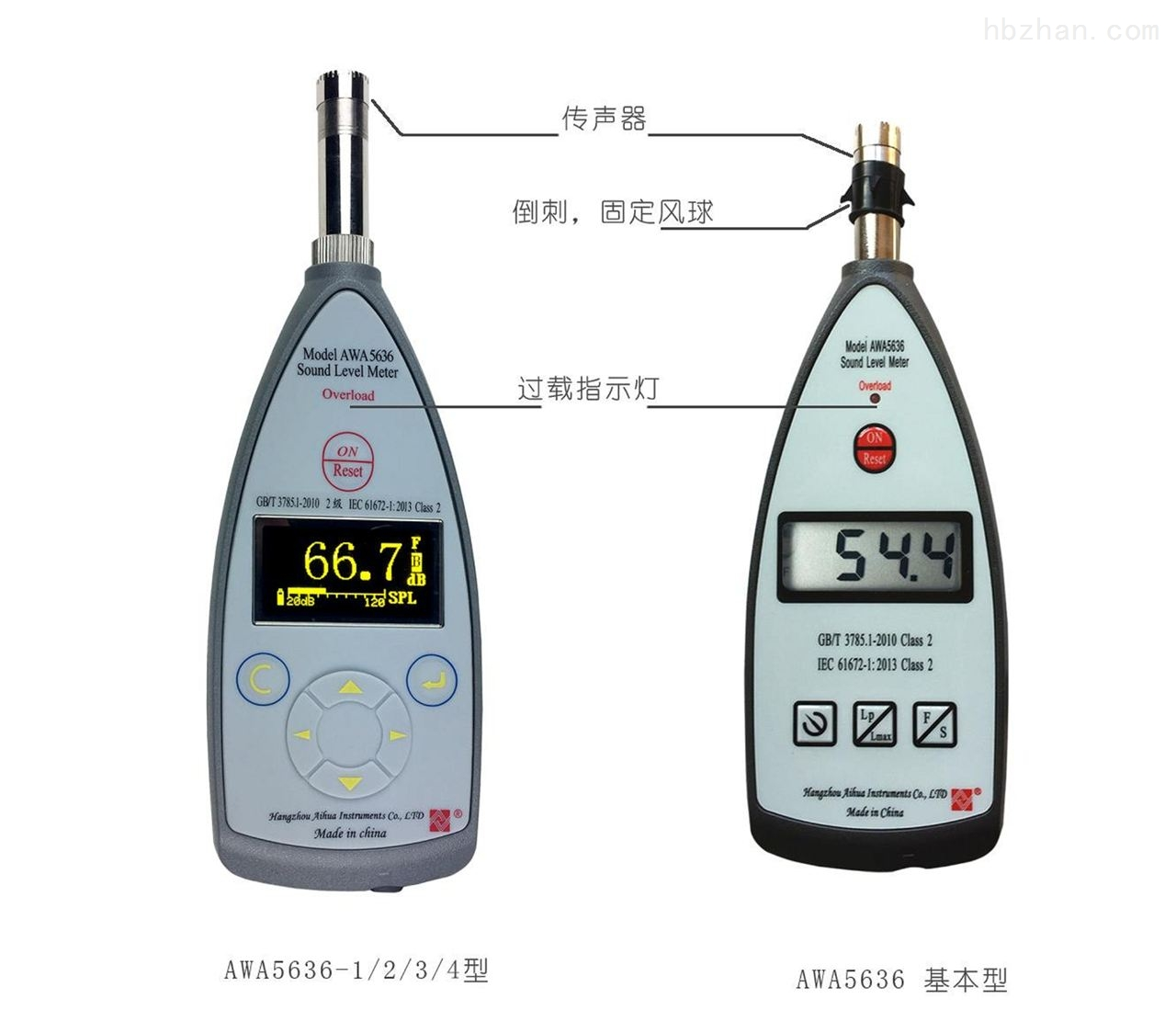 AWA5636型聲級計