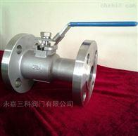 QJ41PPL一体式高温球閥