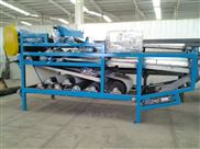 廠家直銷 帶式汙泥脫水機 高質量高效率