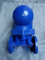 FT43H杠杆浮球式蒸汽疏水阀
