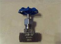 J13W-160P不锈钢針型閥
