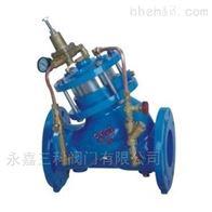 BFH104X活塞式可調減壓穩壓閥水力閥