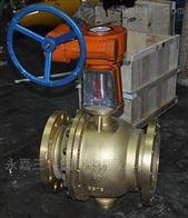 QY347F氧氣球閥