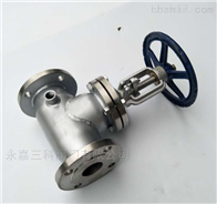 BZ41W不锈钢保溫閘閥