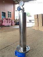 YQ9000活塞式水錘吸納器