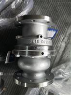 ZSGP氣動梭閥、管道式氣動閥