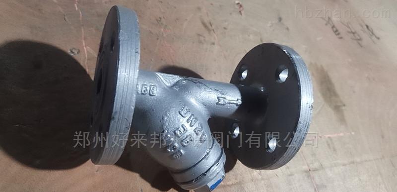 上海豪来邦Y型GL41H法兰过滤器