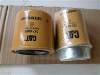 卡特挖掘机233-9856柴油滤芯
