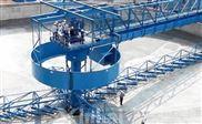 自动化周边传动式污泥浓缩机品质保证
