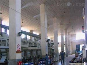 工业区厂房加湿降温设备