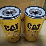 卡特E320L机油滤芯5i-7950唐纳森p500109
