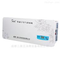 Y800大量供应医用等离子空气消毒机