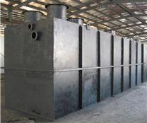 河南食品加工污水处理设备厂家