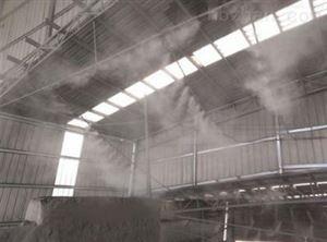 矿场工地干雾抑尘设备