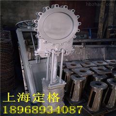 PZ673W-10P梅花形气动刀闸阀