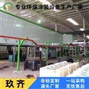 JQ-PS-DZ山东喷塑固化设备生产厂家