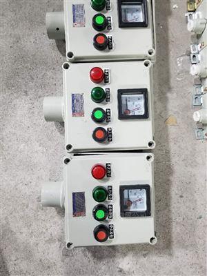 LCZ带防雨罩防爆操作柱