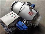 ZPW-I/ZPW-L不锈钢全自动反冲洗过滤器