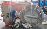 D673W气动不锈钢硬密封蝶阀