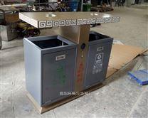 酒泉垃圾桶 分类垃圾箱
