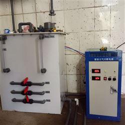 乡镇医院废水处理设备