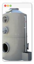 水膜废气处理喷淋塔