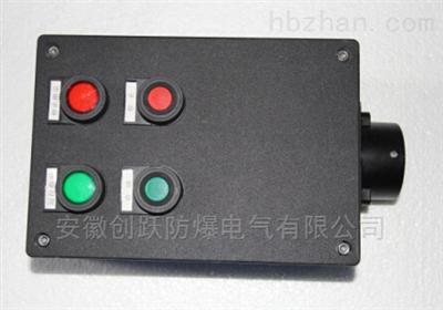 BZCBZC8050-A2D2G防爆防腐操作柱