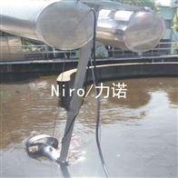 不锈钢浮筒式潜水搅拌机