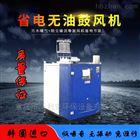 重庆无油空气悬浮鼓风机经销商