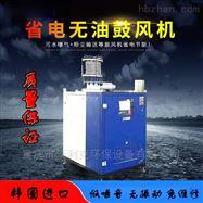 TB20-0.6空气悬浮鼓风机无油无污染节能高效选择