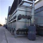 hc-20190620工业废气处理 催化燃烧设备