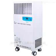 ZX-Y100医用空气消毒机,多功能消毒机
