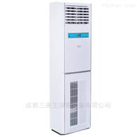 Y1200立柜式等离子空气消毒机