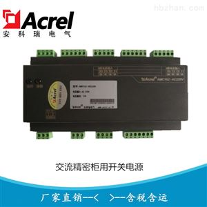 AMC16Z-AC220VAMC交流数据中心电源管理系统用开关电源