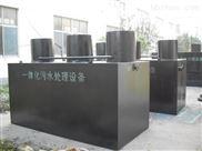陇南泰源农村污水处理设备绿色升级