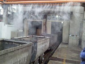 谷耐干雾抑尘设备厂家