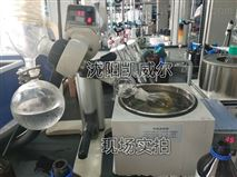 大專院校實驗室用油浴鍋2L到10L凱威爾直銷