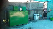 300t/d生活污水处理一体化设备