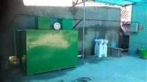 塑料清洗废水处理设备方案