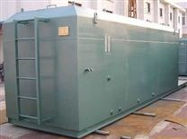 MBR膜地埋式一体化生活污水处理设施生产商