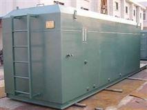 贵阳医院污水处理装置设备
